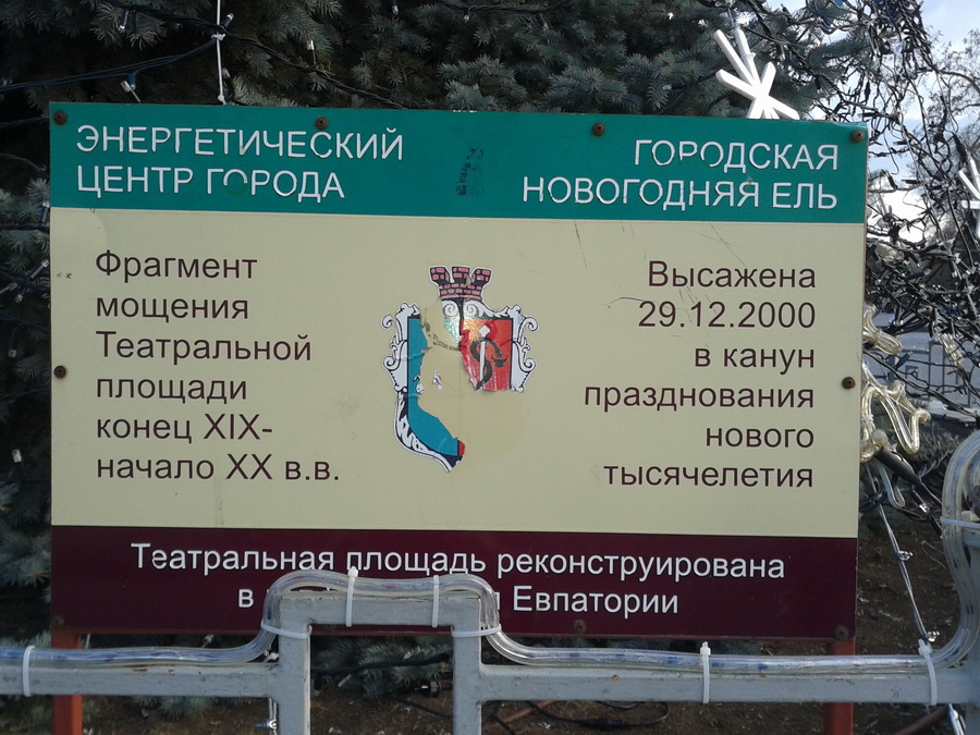 табличка 1