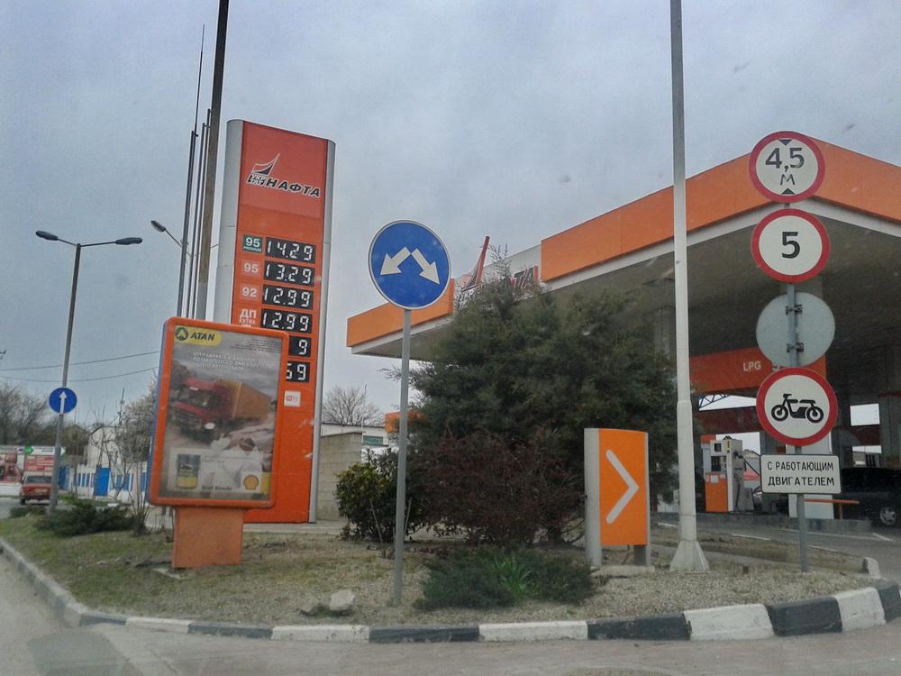 Бензин 3
