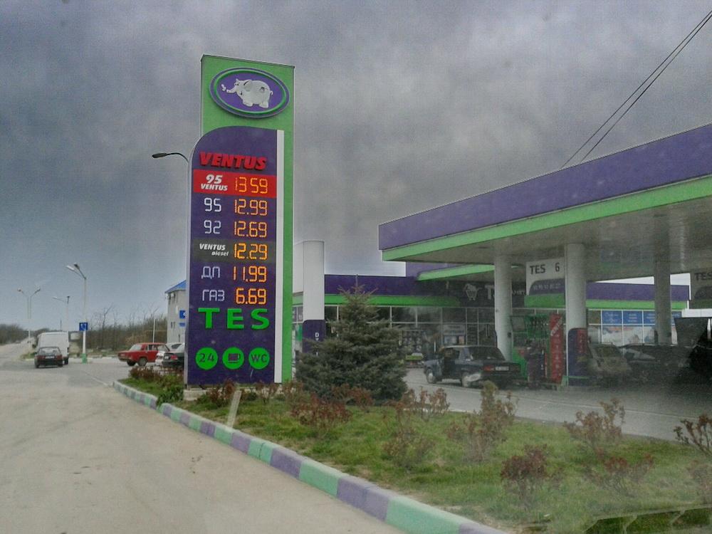 Бензин 4