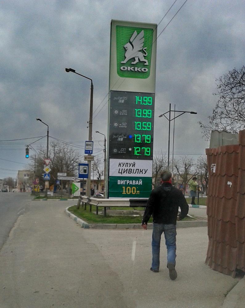 Бензин 5