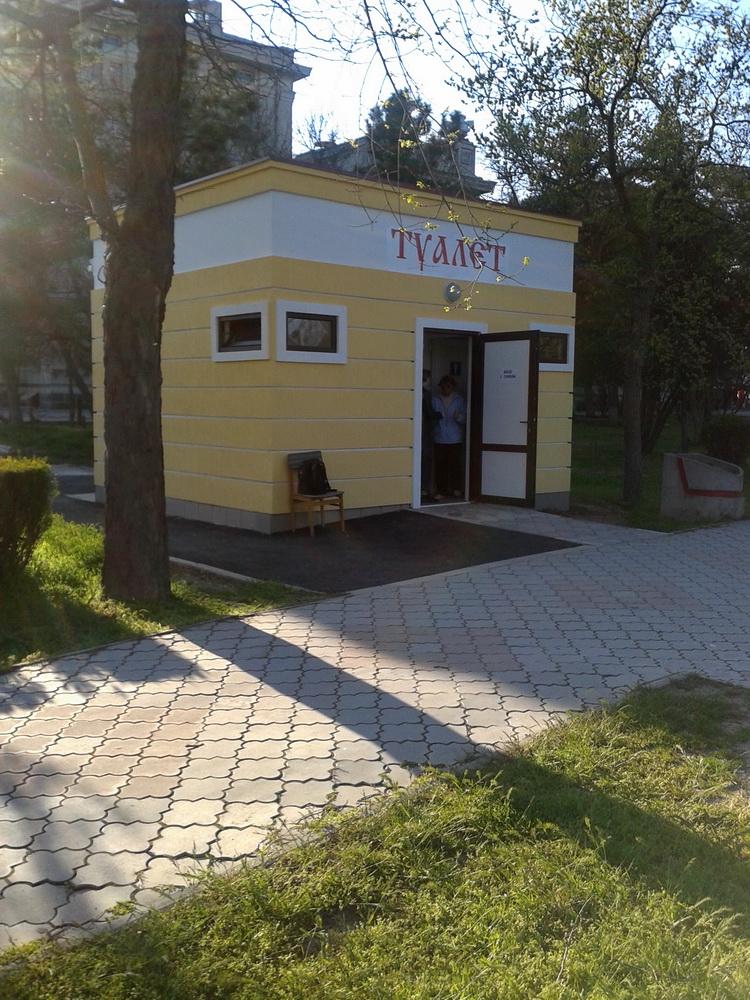табзик